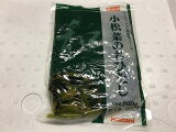 【業務用】フーズランド 和惣菜シリーズ 小松菜のおひたし 500g 岩谷産業 お弁当 和食 もう一品に お通し