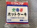 北の食彩マーケットで買える「【業務用】JFDA 北海道ホットケーキ(55g×2枚入 おやつ 間食 簡単調理 レンチン」の画像です。価格は100円になります。