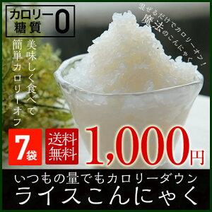 楽天 上原本店 〜 送料¥0円 〜