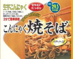 こんにゃく焼きそば  蒟蒻ソースやきそば 24食セット 【超低カロリー】【29.5Kcal】