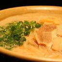 レトルト とんこつこんにゃくラーメン14食セット【送料無料】