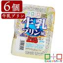ヨコオデイリーフーズ 牛乳プリン風BIG こんにゃくプリン 蒟蒻 群馬県産 大容量 (280g*6個入) 1