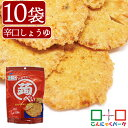 【アサヒグループ食品】リセットボディベイクドポテト コンソメ味 16.5g×4袋入【リセットボディ】【ダイエット食品】