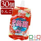 ヨコオデイリーフーズBIG飲む蒟蒻ゼリーりんごこんにゃくゼリーアップルゼリー飲料蒟蒻群馬県産果汁4%大容量(260g*30個入)