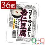 【送料無料】杏仁豆腐まとめ買いヨコオデイリーフーズ群馬県産新食感大容量デザート豆腐(230g*36袋入)