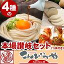 4shuset1-item