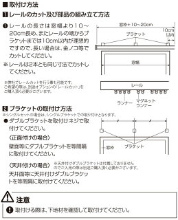 【即納可能】カーテンレール(1.82m)・(2m)の2サイズから選べるカーテンレールダブルセット静音ランナー採用TOSOエリートプロサイレント