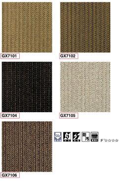 【送料無料】 東リ タイルカーペット GX7100 ノティス 100枚セット