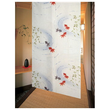 のれん 柳と金魚 幅85cm×丈150cm モダン な レース のれん おしゃれ で アジアンテイストな インテリア に 洋室 やお部屋を 和風 にアレンジ ミラーレース 生地使用