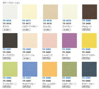 遮熱ロールスクリーンTOSOコルトエコ標準タイプ幅121~160cm×丈321~360cmロールカーテン