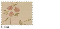 カーテンオーダーカーテンエレガンス東リプラスボヌールKTB5023フラット縫製(FT)幅272~417cm×丈121~140cm