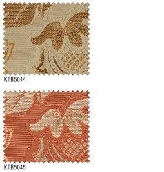 カーテンオーダーカーテンエレガンス東リプラスボヌールKTB5013~KTB5014フラット縫製(FT)幅272~368cm×丈~100cm