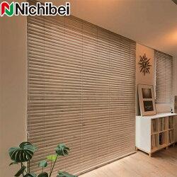 ニチベイ木製ブラインドグレイン・アンティーク・エイジングクレールグランツ50ループコード式幅121~140cm×丈121~140cm