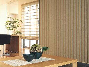 TOSO アコーディオンドア(アコーディオンカーテン) クローザーエクセル アジロ 幅55〜90cm×丈71〜170cm