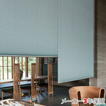 ニチベイ プリーツスクリーン もなみ M8045〜M8056 シングルスタイル ループコード式 なごみ2 幅121〜160cm×丈30〜60cm オーダー サイズ 和風 スクリーン カーテン