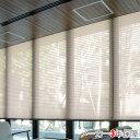 プリーツスクリーン もなみ ニチベイ M8167〜M8171 シングルスタイル ループコード式 ベーネ 幅201〜240cm×丈181〜220cm オーダー サイズ 和風 スクリーン カーテン