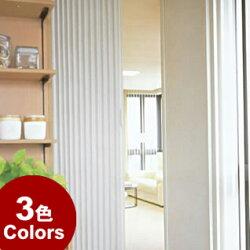ニチベイアコーディオンドアやまなみエコーテヒード幅91~125cm×丈201~220cm