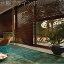 タチカワ ブラインド 木製 ブラインド フォレティアエグゼ 幅201cm〜220cm×丈281cm〜300cm ウッドブラインド