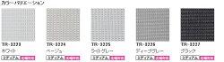 トーソー(TOSO)ロールスクリーンプロシャイン省エネ幅81~120cm×丈201~240cm