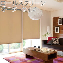 ロールスクリーンTOSOコルトシークルウォッシャブル幅81~120cm×丈201~240cmロールカーテン