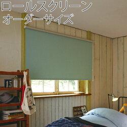 トーソー(TOSO)ロールスクリーンニームウォッシャブル遮光幅161~200cm×丈321~360cm