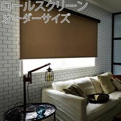 トーソー(TOSO)ロールスクリーン小窓タイプオーブウォッシャブル遮光幅51~80cm×丈81~120cm