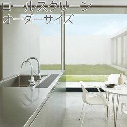 トーソー(TOSO)ロールスクリーンコルトシフォンシースルー幅121~160cm×丈10~80cm