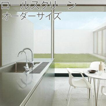 トーソー(TOSO) ロールスクリーン 小窓タイプ コルトシフォン シースルー 幅81〜120cm×丈161〜200cm