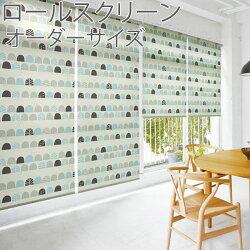 トーソー(TOSO)ロールスクリーン小窓タイプコンテウォッシャブル幅51~80cm×丈121~160cm