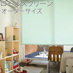 トーソー(TOSO)ロールスクリーン小窓タイプポルティエアップウォッシャブル幅30~50cm×丈161~200cm