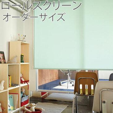 トーソー(TOSO) ロールスクリーン 小窓タイプ ポルティエアップ ウォッシャブル 幅51〜80cm×丈10〜80cm