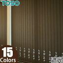 縦型ブラインド コルトシークル TF6512〜TF6526 デュアルシーズ100 標準 バーチカルブラインド TOSO 幅241mm〜2100mm×丈101mm〜140mm