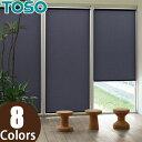 トーソー(TOSO) ロールスクリーン トリアスプレーン 標準タイプ TR-4089〜TR-4096 幅241〜270cm×丈161〜200cm 1