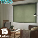 トーソー(TOSO) ロールスクリーン ルノファブ遮光 標準タイプ TR-4097〜TR-4111 幅81〜120cm×丈81〜120cm