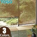 トーソー(TOSO) ロールスクリーン 小窓タイプ ライネン TR-4199〜TR-4201 幅81〜120cm×丈161〜200cm