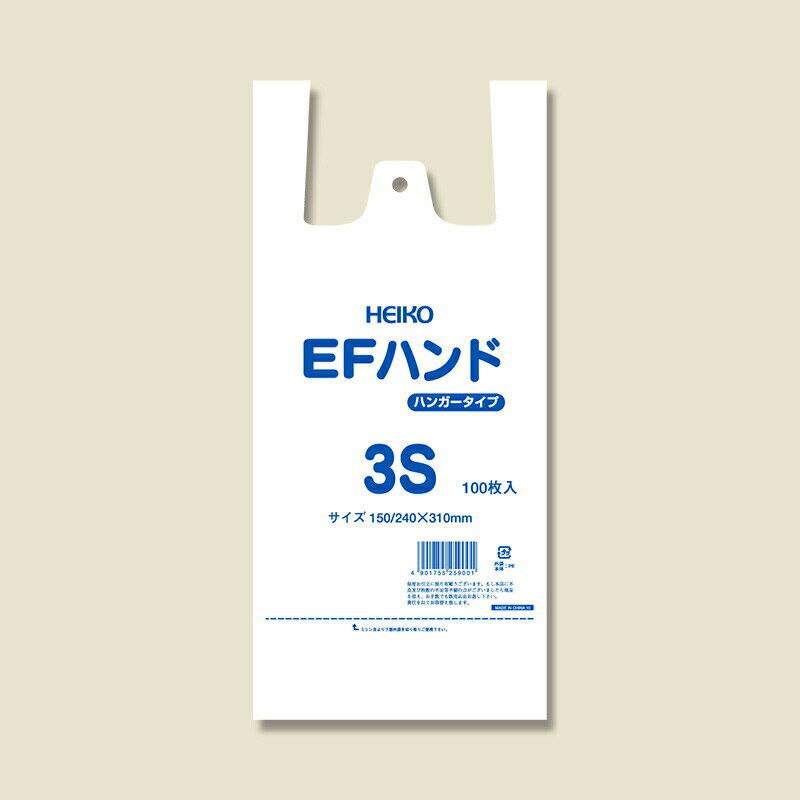 袋, レジ袋・ビニール袋 HEIKO EF 3S 100