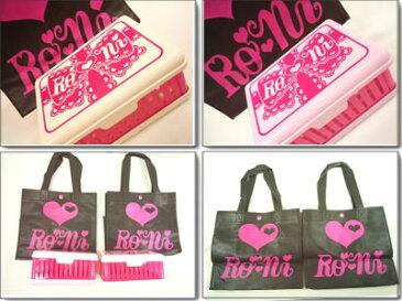 【単品での購入は不可となります】《非売品》RONI(ロニィ)★折りたたみランチボックス&トートバッグセットRONI商品のみ15000円以上でプレゼント