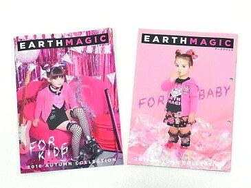 【単品での購入は不可となります】《非売品》EARTHMAGIC(アースマジック)★2016秋カタログ・新作アースマジックのみ8000円税込み以上お買い上げでのプレゼント