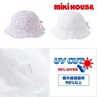 ミキハウスMIKIHOUSE小花柄リバーシブル帽子ラベンダーホワイトピンクリボン