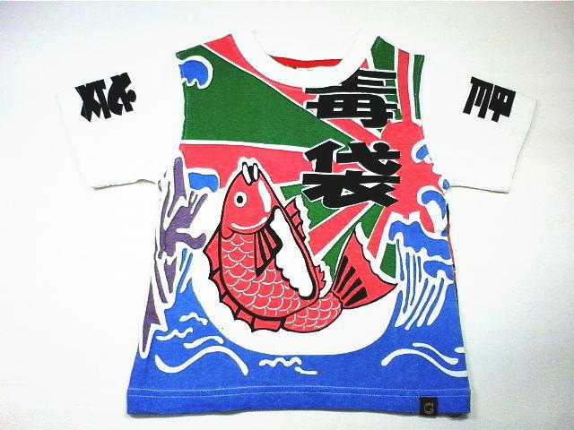 ☆セール☆GASBAG(ガスバッグ)★和柄大漁だぜっTシャツ