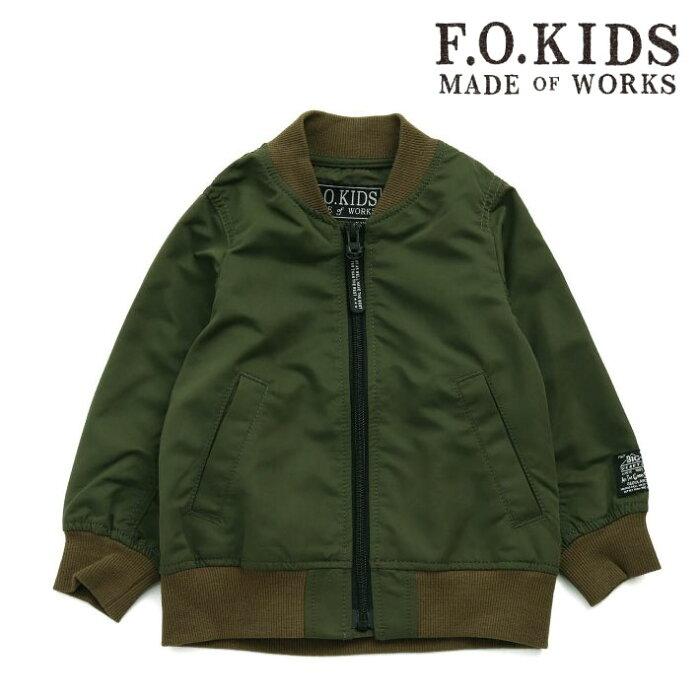 F.O.KIDS エフオーキッズ MA-1 系ブルゾン【2018秋冬】
