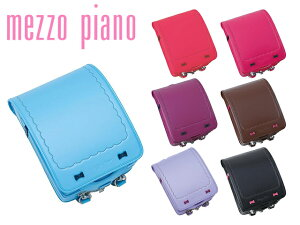 メゾピアノランドセル ガーリーリボンキュート2018 ノベルティプレゼント【送料無料】【商品により即納可能です】