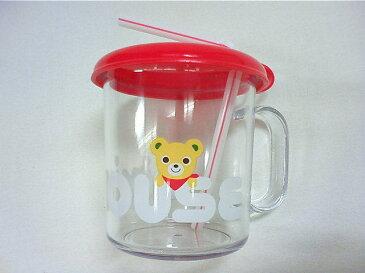 【単品での購入は不可となります】ブランド関係なくお買い上げ3万円以上〜MIKI HOUSEストロー付きプラマグカップ