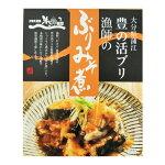大分県蒲江豊の活ブリ漁師のぶりみそ煮【レトルト食品常温保存】