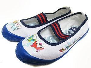 大人気妖怪ウォッチYK1328ネイビーバレーシューズ上靴上履き子供靴男の子女の子ジバニャンブシニャンコマさんコマじろう