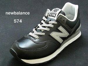 ベーシックでクラッシックなニューバランス 574!【ズバリ 5%OFF】【newbalance M574】【ニ...