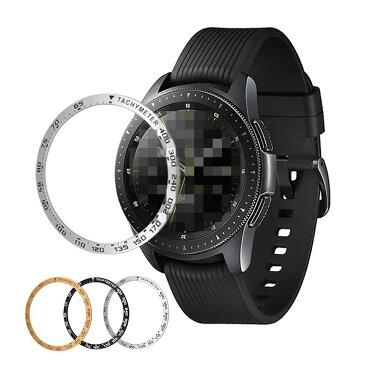 Galaxy Watch 46mm/42mm ベゼルリング 保護カバー ギャラクシーウォッチ カバー ベゼルリングフレーム 高級 ステンレス製 耐衝撃 超簿 取付簡単 粘着式 ギャラクシーウォッチ スマートウォッチケース スタイリッシュ スマートウォッチアクセサリー