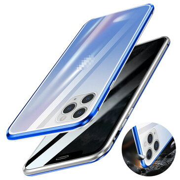 Apple iPhone12 / 12 mini / 12 Pro / 12 Pro Max ケース/カバー アルミ バンパー クリア 透明 両面 前後 ガラス マグネット 背面パネル付き 覗見防止 アルミサイドバンパー おしゃれ アイフォン12 / 12ミニ /12プロ / 12プロマックス 【前後ガラス+覗き見防止】
