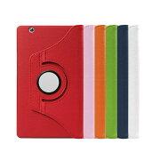 HuaweidtabCompactd-01Jケース手帳型レザースタンド機能360度回転dタブコンパクトd-01Jブック型レザーケースファーウェイおすすめおしゃれタブレットPCカバー