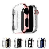 Apple Watch Series 5/4 ケース/カバー PC カバーケース/カバー 44mm用 メッキ 液晶カバー アップルウォッチ シリーズ4 クリアカバー ハードケース